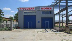 moika